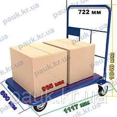 Візок платформовий VS-16, складський візок з відкидною вантажною платформою
