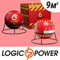 Автономная сфера порошкового пожаротушения LogicPower Fire Stop S9.0M (Огнетушитель)