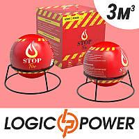Автономная сфера порошкового пожаротушения LogicPower Fire Stop S3.0M (Огнетушитель)