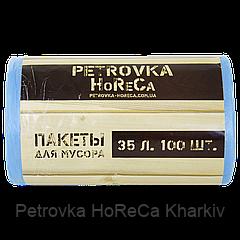 """Пакет для мусора TM""""PETROVKA HoReCa"""" 35л*100шт 6мкм"""