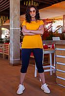 Спортивный летний костюм (футболка+бриджи), разные цвета р.50-52,54-56,58-60,62-64 код 5205А