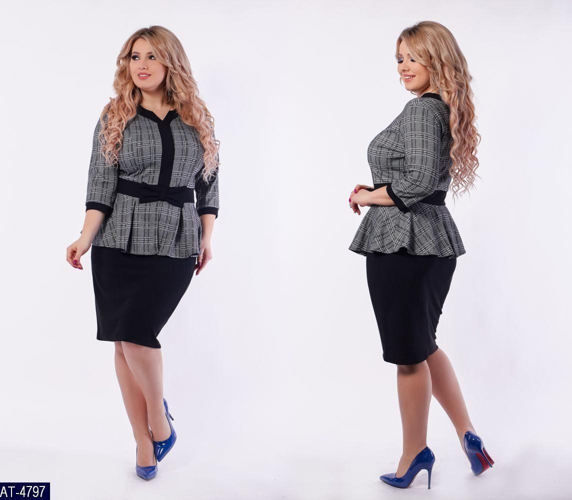 """Стильный женский костюм-двойка Блуза+Юбка, ткань """"Трикотаж"""" 52 размер"""