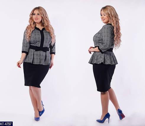 """Стильный женский костюм-двойка Блуза+Юбка, ткань """"Трикотаж"""" 52 размер, фото 2"""