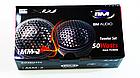 Комплект твітерів Boschman BM Audio MM-2 пищалки, фото 4