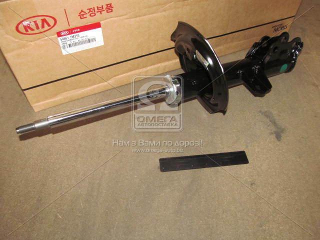 Амортизатор передний правый (пр-во Mobis) (арт. 546611M310)