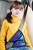 Дитячий утримуючий пристрій ФЕСТ,трикутник адаптер ременів безпеки