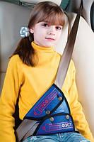 Дитячий утримуючий пристрій ФЕСТ,трикутник адаптер ременів безпеки, фото 1