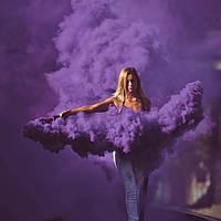 Оригинал! Maxsem Фиолетовый дым для фотосессии, Цветной дым, фіолетовий дим (Средняя насыщенность)