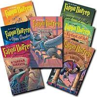 Гарри Поттер. Комплект из всех 7 книг. Росмэн