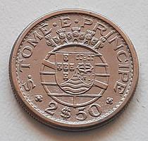 Португальский Сан-Томе и Принсипи 2.5 эскудо 1962