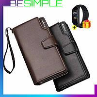 Мужской кожаный кошелек портмоне Baellerry Business, Фитнес-браслет Band M3 Black в ПОДАРОК