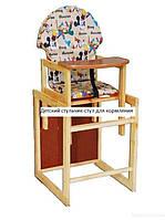 Детский стульчик-стул для кормления,Бесплатная доставка