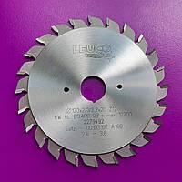 """Двухкорпусные подрезные дисковые пилы Leuco с регулировочными кольцами, 120х2,8-3,6х2,2х22 z=12+12, """"F"""" зуб"""