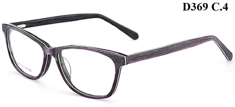 Стильні окуляри для зору жіночі (від +0,5 до +4.0) GoodDay