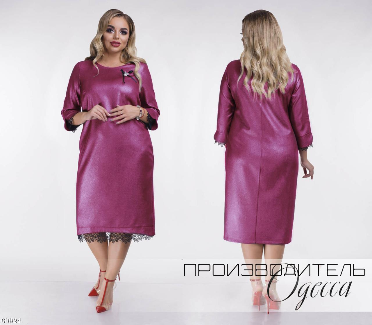 """Стильное женское платье ткань """"Костюмная с напылением"""" 50 размер"""