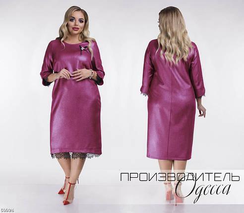 """Стильное женское платье ткань """"Костюмная с напылением"""" 50 размер, фото 2"""