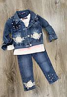 Детский джинсовый костюм (куртка, джинсы.батник) для девочки размер 110 на 5 лет Турция