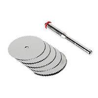 Набор из 5 отрезных кругов, дисковых пил 25мм для дремеля гравера