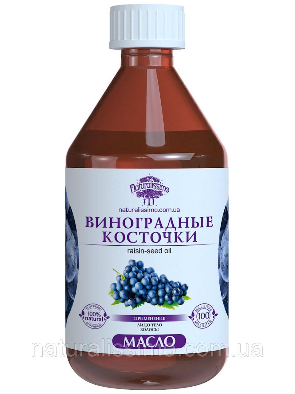 Масло виноградных косточек, 1000мл