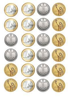 """Вафельна картинка  """"Монети"""""""