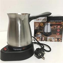 Кофеварка электрическая турка Rainberg RB-612 600W 0.5 л (електротурка)