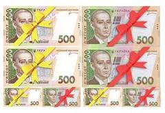 """Вафельна картинка """"Подарункові 500 грн"""""""