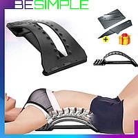 Тренажер для спины и позвоночника, Мостик массажер Back Magic Support + Подарок!