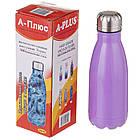 Термос бутылка питьевой A-PLUS 350 мл Сиреневый перламутр нержавеющая сталь, фото 3
