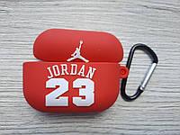 Чохол для Airpods Pro Джордан 23 Jordan 23 червоний