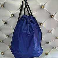 Сумка для взуття з понад-міцного текстилю до 10кг (33х43)