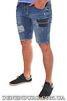 Шорты джинсовые мужские MC STORE 20-0267 синие, фото 1