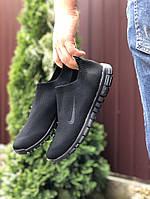 Кросівки чоловічі. Стильні чоловічі кросівки чорні., фото 1