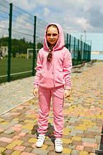 Дитячий трикотажний спортивний костюм Eliza рожевий (476)