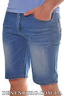 Шорты джинсовые мужские POBEDA 20-Y-7001 синие, фото 1