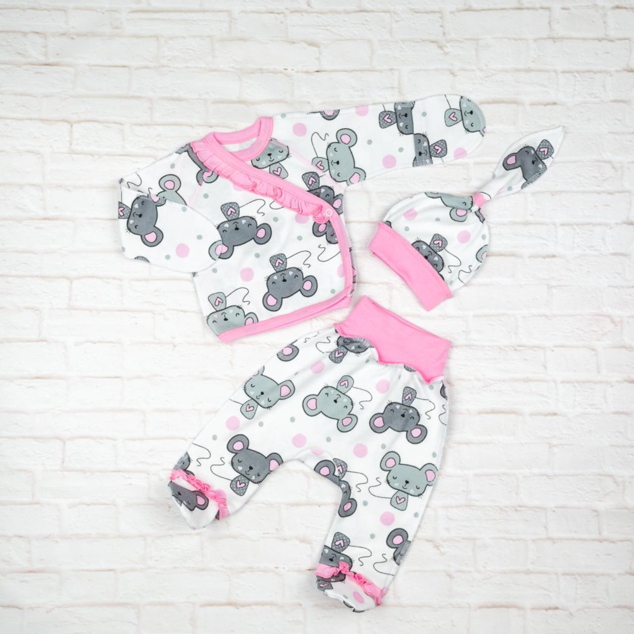 Комплект 3-ка для новонароджених