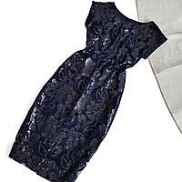 Шикарное синее платье с пайетками и сеткой спереди