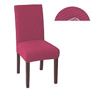 Стрейчевый чехол на стулья, (Турция) Малиновый