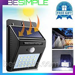 Фасадный светильник с датчиком движения - КОМПЛЕКТ 3 шт.  + подарок