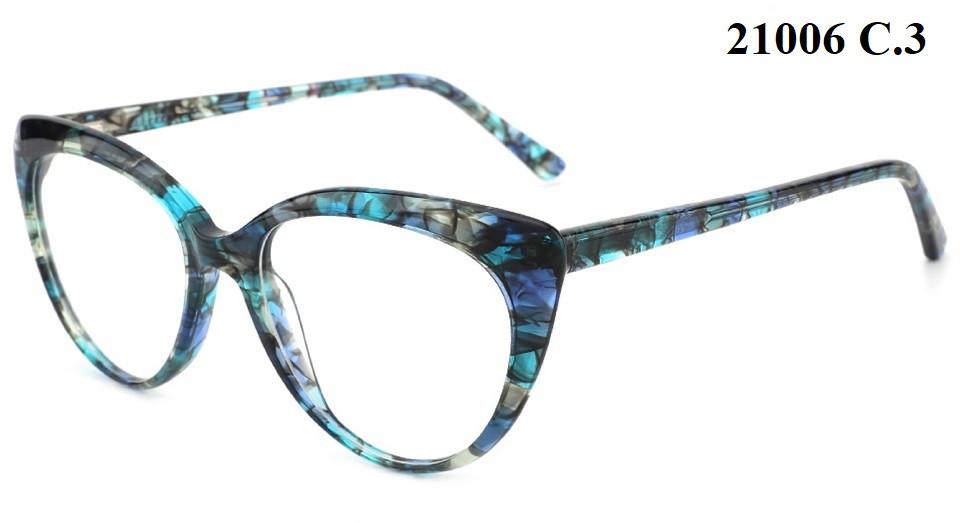 Готові плюсові окуляри лисички GoodDay (від +0,5 до +4.0)