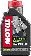 Масло вилочное FORK OIL EXPERT MEDIUM SAE 10W (1L), фото 1