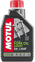 Масло вилочное FORK OIL EXPERT LIGHT SAE 5W (1L)