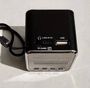 """Портативна колонка, радіоприймач (USB/SD/FM) """"FQ-46"""", фото 2"""