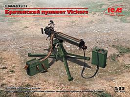 Британский пулемет Vickers. 1/35 ICM 35712