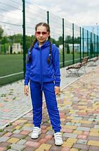 Дитячий трикотажний спортивний костюм Eliza синій (477)