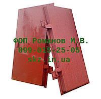 Дверь защитно-герметическая ДУ-II-3 (800х1800), от производителя