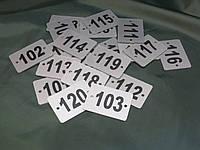 Номерки на двери с отверстиями 70*50 мм под серебро, фото 1