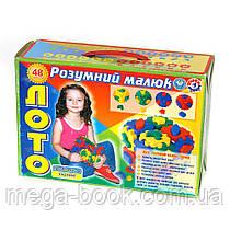 """Куб """"Розумний малюк"""" ЛОТО ТехноК іграшка пластикова, 48 деталей"""