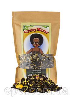 Чай чёрный  Клеопатра , 100 г