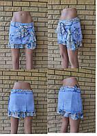 Юбка женская джинсовая легкая коттоновая с кружевом UNO