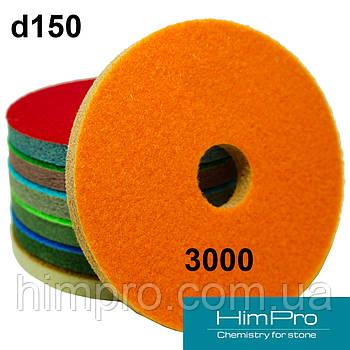 Алмазные спонжи d150 C3000